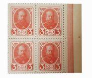 3 копейки 1916 Кварт блок Деньги марки 2-й выпуск UNC ПРЕСС