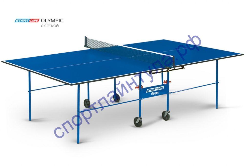 Теннисный стол Olympic Optima