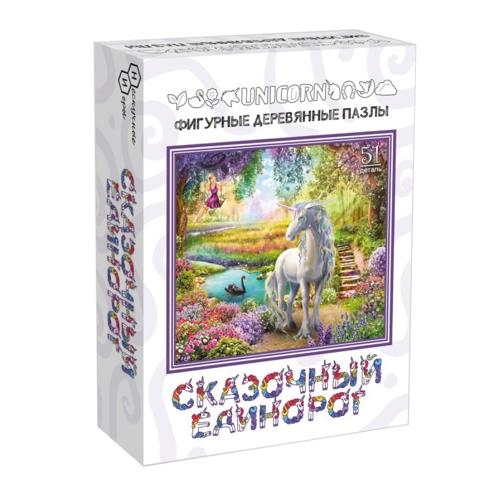 """Фигурный деревянный пазл  """"Сказочный единорог"""" (арт.8224)"""