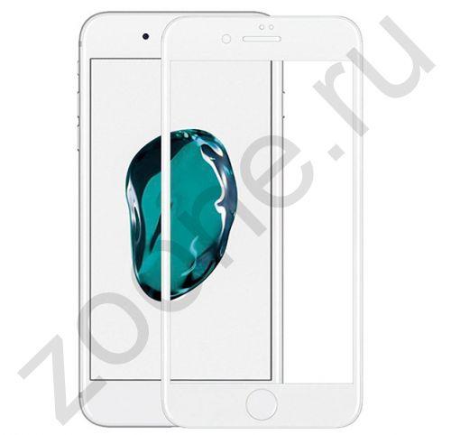 Белое защитное стекло для iPhone 7/8 Plus Baseus Tempered Glass Film