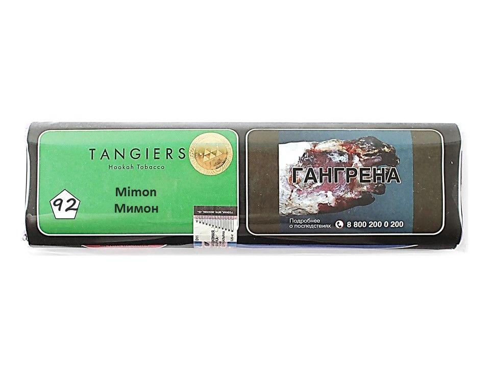 Табак Tangiers Birquq - Mimon (Мимон, 250 грамм, Акциз)