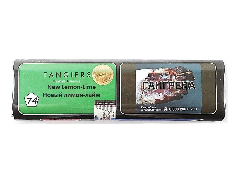 Табак Tangiers Birquq - New Lemon-Lime (Новый Лимон-Лайм, 250 грамм, Акциз)