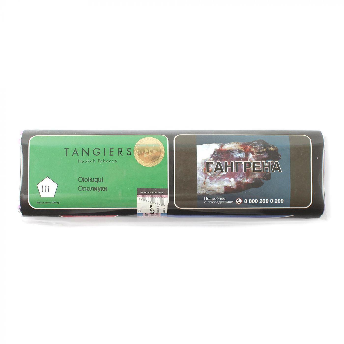 Табак Tangiers Birquq - Ololiuqui (Ололюки, 250 грамм, Акциз)