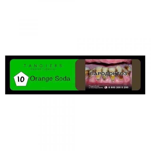 Табак Tangiers Birquq - Orange Soda (Апельсиновая содовая, 250 грамм, Акциз)