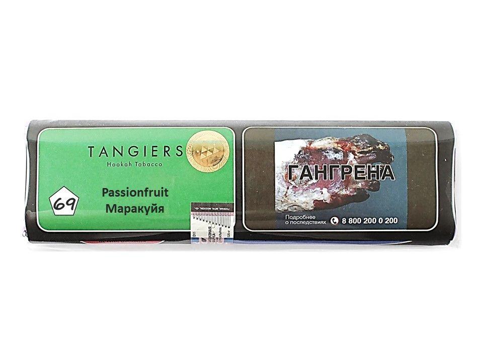 Табак Tangiers Birquq - Passionfruit (Маракуйя, 250 грамм, Акциз)