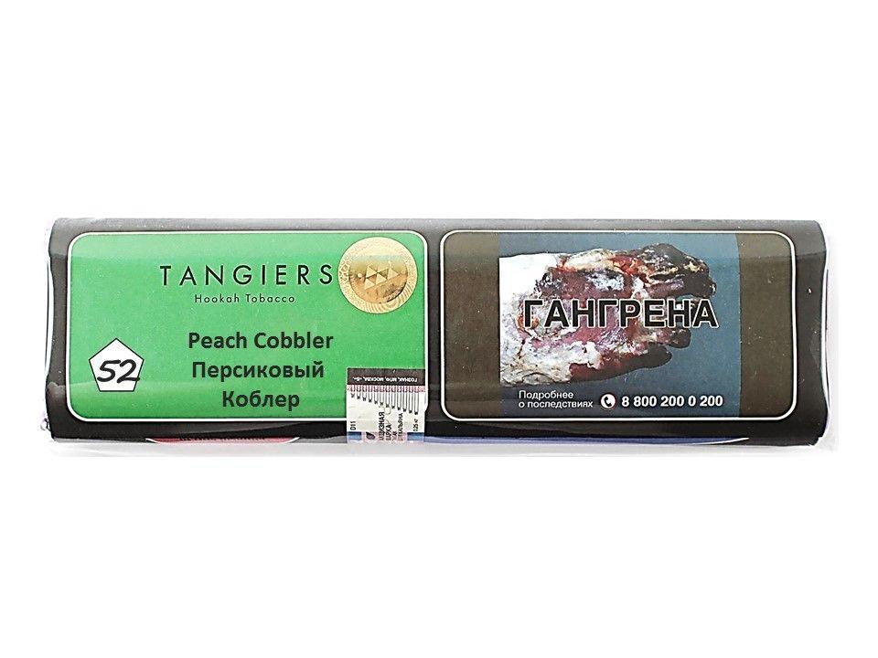 Табак Tangiers Birquq - Peach Cobbler (Персиковый Коблер, 250 грамм, Акциз)