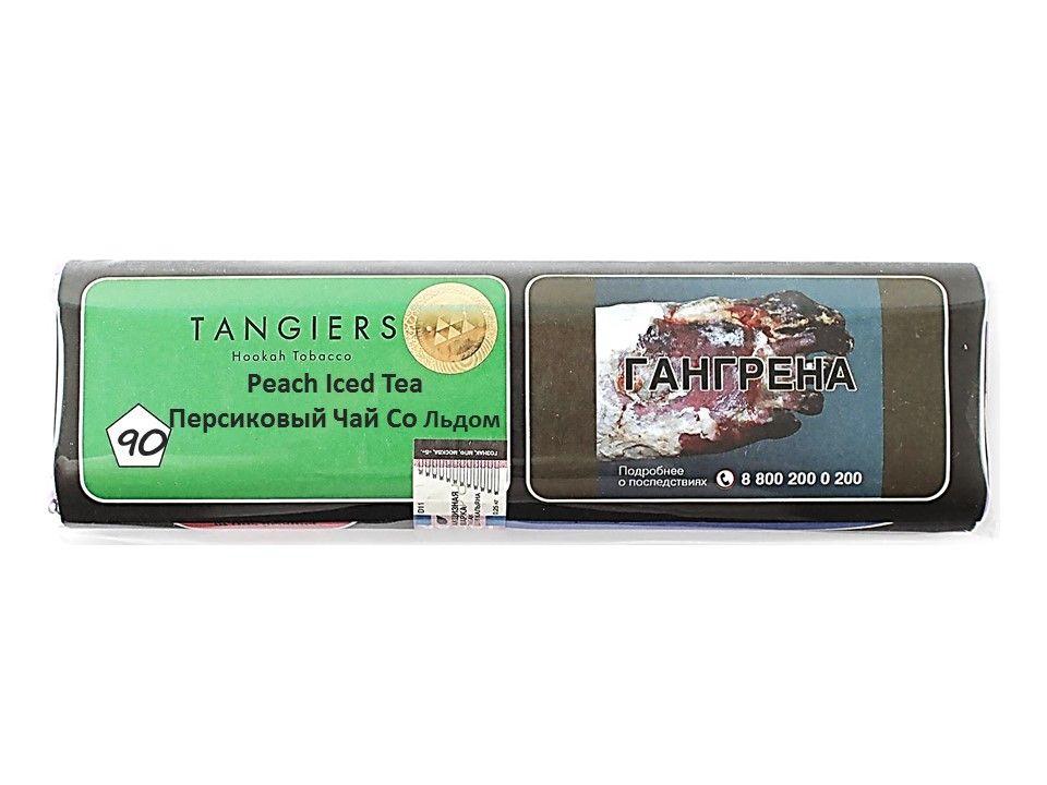 Табак Tangiers Birquq - Peach Iced Tea (Персиковый чай со льдом, 250 грамм, Акциз)