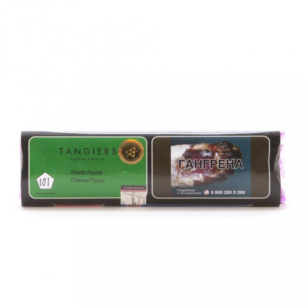 Табак Tangiers Birquq - Picnic Punch (Пикник Панч, 250 грамм, Акциз)