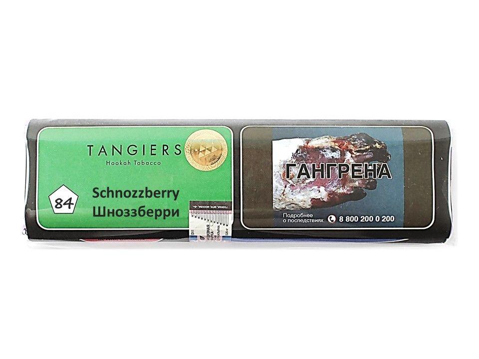 Табак Tangiers Birquq - Schnozzberry (Шноззберри, 250 грамм, Акциз)