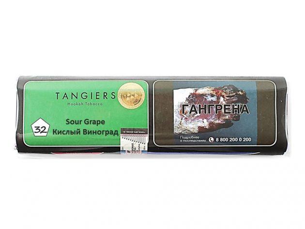 Табак Tangiers Birquq - Sour Grape (Кислый Виноград, 250 грамм, Акциз)