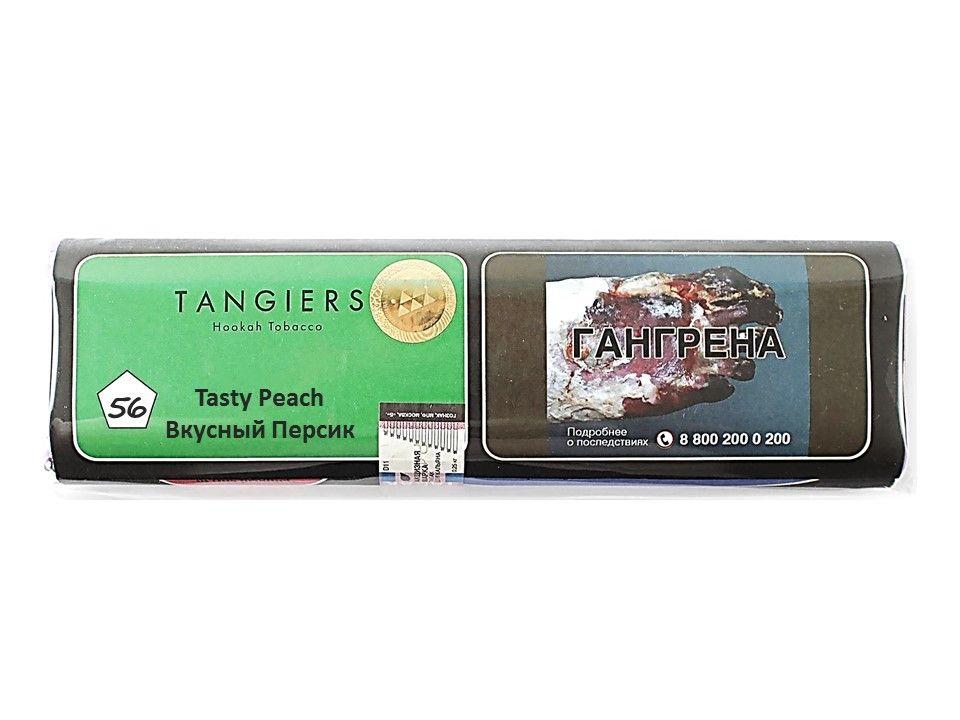 Табак Tangiers Birquq - Tasty Peach (Вкусный Персик, 250 грамм, Акциз)