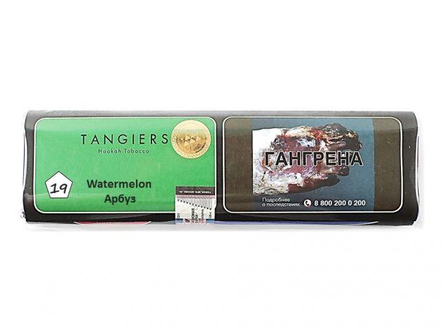 Табак Tangiers Birquq - Watermelon (Арбуз, 250 грамм, Акциз)
