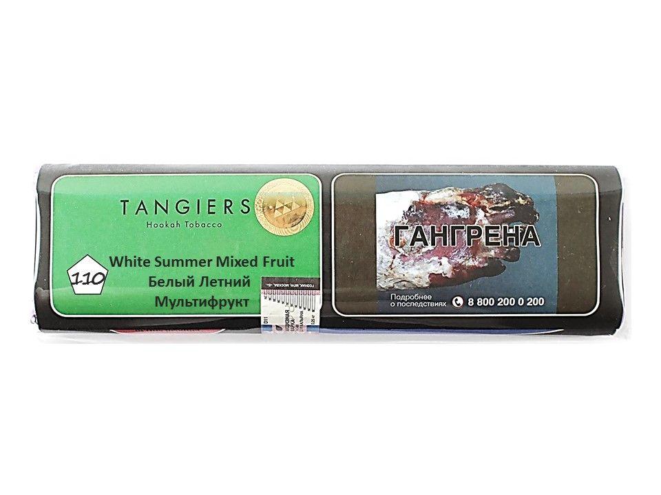 Табак Tangiers Birquq - White Summer Mixed Fruit (Белый Летний Мультифрукт, 250 грамм, Акциз)