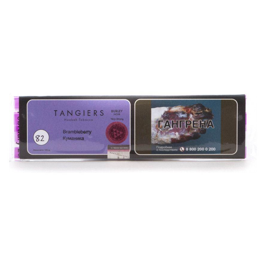 Табак Tangiers Burley - Brambleberry (Куманика, 100 грамм, Акциз)