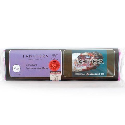 Табак Tangiers Burley - Cane Mint (Тростниковая Мята, 100 грамм, Акциз)