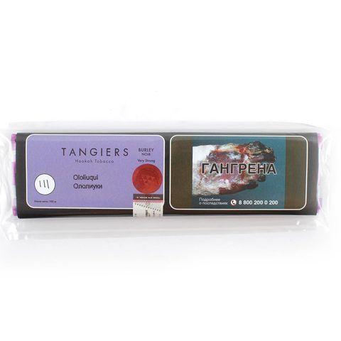 Табак Tangiers Burley - Ololiuqui (Лимон и Кола, 100 грамм, Акциз)
