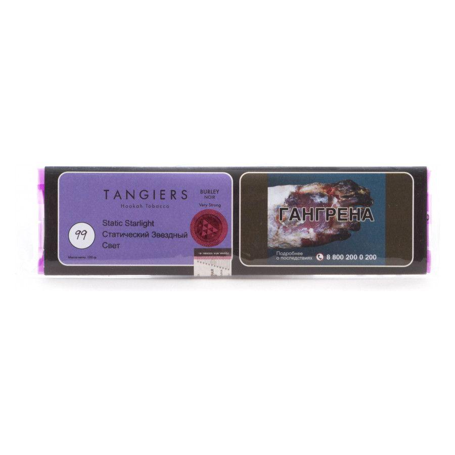 Табак Tangiers Burley - Static Starlight (Вечный Свет Звёзд, 250 грамм, Акциз)