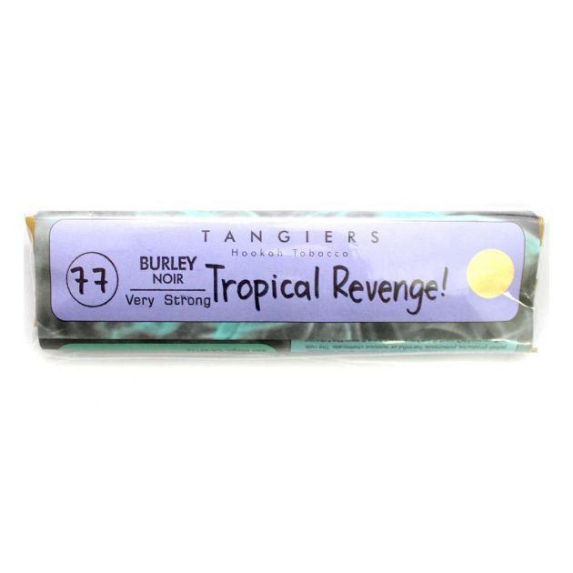 Табак Tangiers Burley- Tropical Revenge (Смесь фруктов #3: Тропическое Возмездие, 250 грамм)