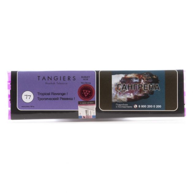 Табак Tangiers Burley- Tropical Revenge (Смесь фруктов #3: Тропическое Возмездие, 250 грамм, Акциз)
