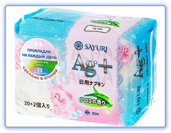 Прокладки ежедневные c ароматом алоэ Sayuri Argentum+