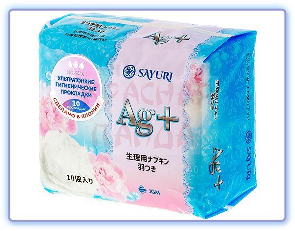 Прокладки гигиенические Sayuri Argentum+ Нормал (3 капли)