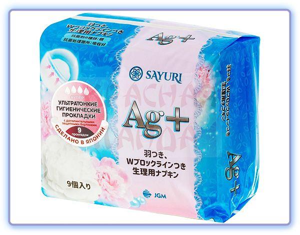 Прокладки гигиенические Sayuri Argentum+ Супер (4 капли)