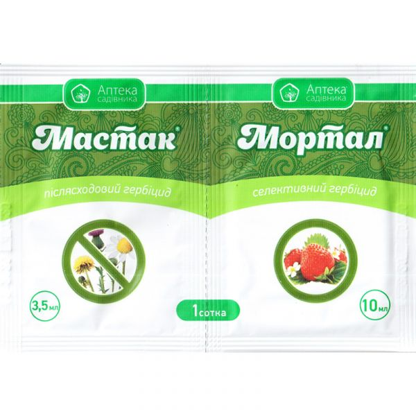 """Мастак"" (3,5 мл) + ""Мортал"" (10 мл) от Ukravit"