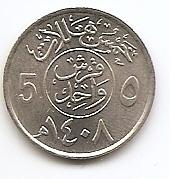 5  халалов( Регулярный выпуск) Саудовская Аравия 1408 (1987)