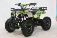 Детский электрический квадроцикл Motoland ATV E006