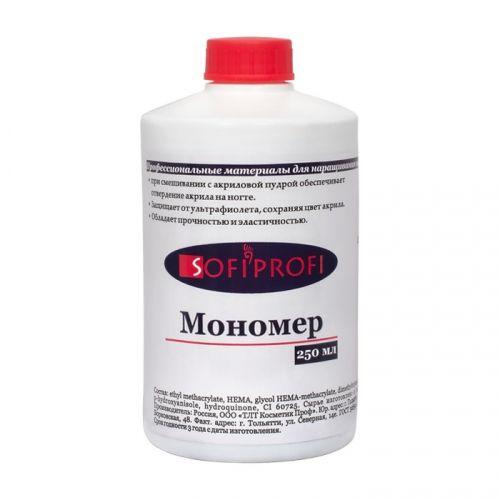 Мономер   SOFIPROFI  250 мл