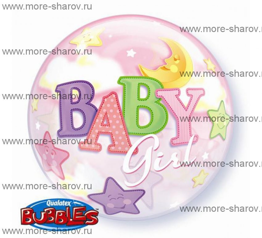 """Шар Bubble 22"""" (56 см)"""