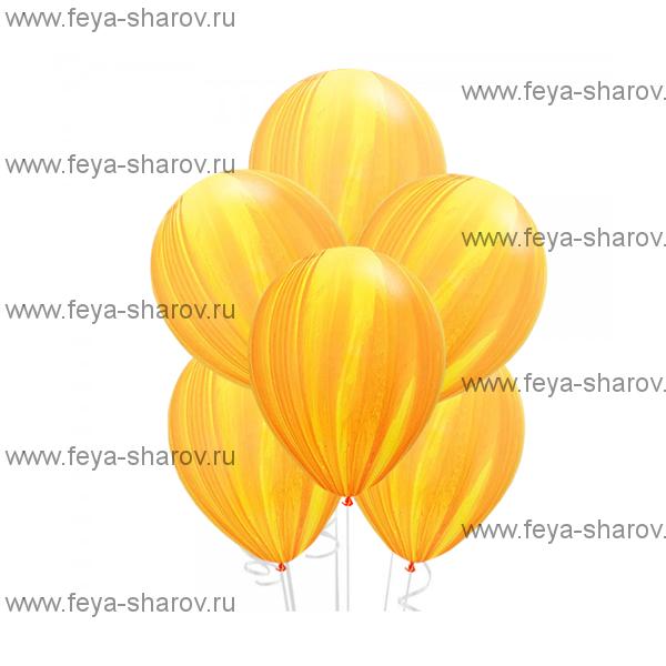 "Шар Агат 11"" (25 см) Yellow Orange"