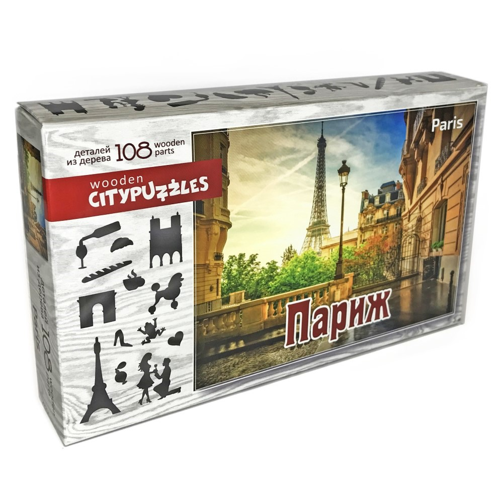 Citypuzzles Париж, Пазл