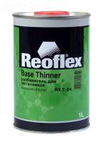 REOFLEX Разбавитель для металликов, 1 л.