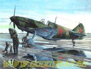 Самолет ЛаГГ-3 35 серия