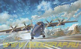 Советский Военно-Транспортный Самолет 12-B