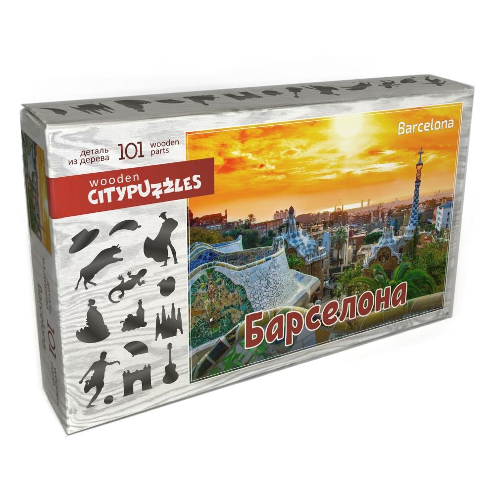 """Citypuzzles """"Барселона"""" (арт.8221)"""