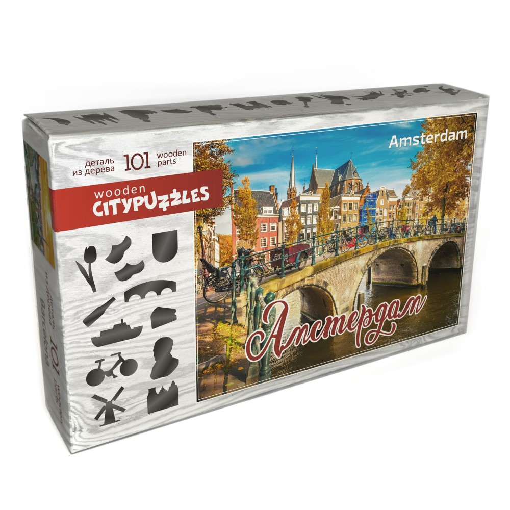 "Citypuzzles ""Амстердам"" (арт.8220)"
