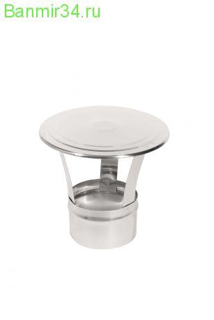 Зонт-конус Термо ф115/200