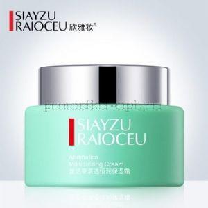 Нежный освежающий крем маска  для лица Siayzu Raioceu ОРИГИНАЛ