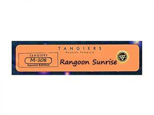 Табак Tangiers Special - Rangoon Sunrise (Рассвет над Рангуном, 250 грамм)