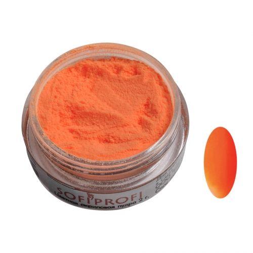 Акриловая пудра цветная №130 (оранжевый неон) SOFIPROFI  2 гр