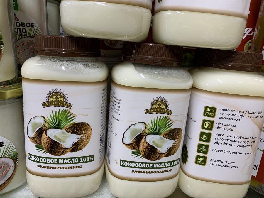 Кокосовое масло рафинированное 850мл