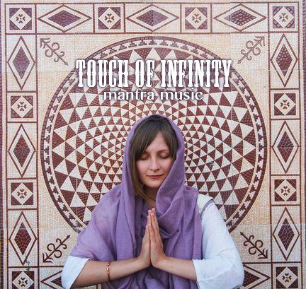 Музыка для медитации Touch of Infinity