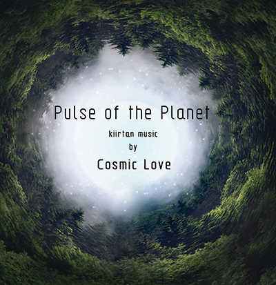 Музыка для медитации Pulse of the Planet от группы Cosmic Love