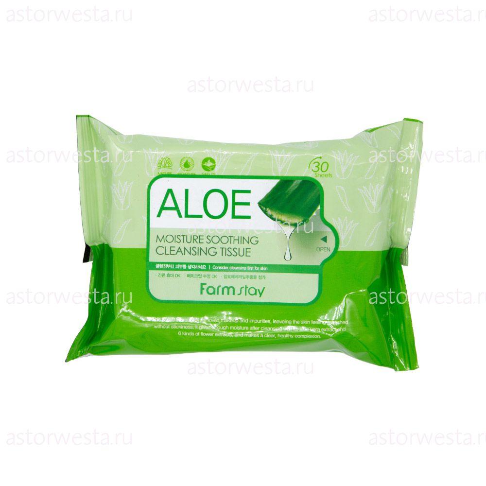 FarmStay Aloe Moisture Soothing Cleansing Tissue, очищающие и увлажняющие салфетки с экстрактом алоэ, 30 шт.