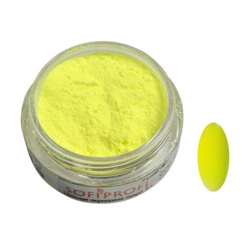 Акриловая пудра цветная №135 (желтый неон) SOFIPROFI  2 гр
