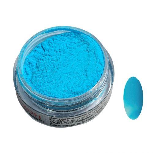 Акриловая пудра цветная №145 (голубой неон) SOFIPROFI  2 гр