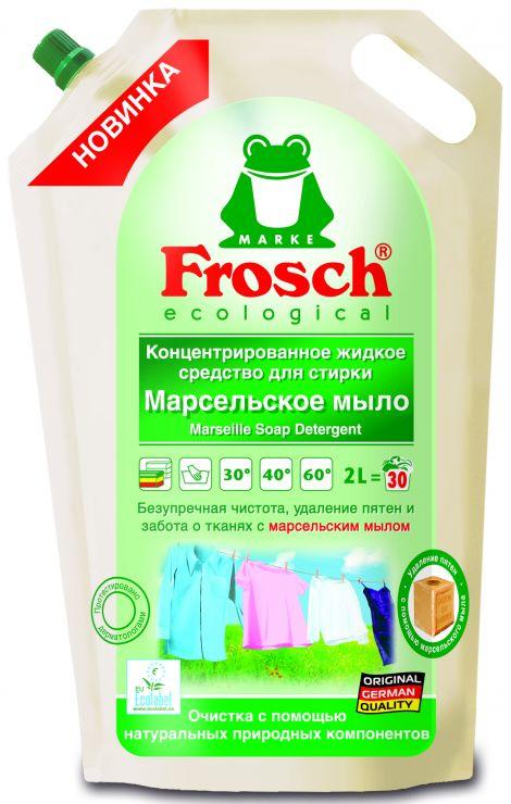 Frosch Концентрированное жидкое средство для стирки Марсельское мыло 2 л