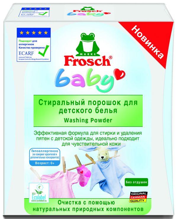 Frosch Стиральный порошок для детского белья 1,08 кг